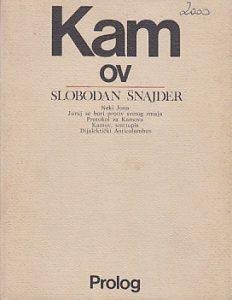 KAMOV - SLOBODAN ŠNAJDER