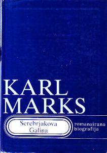 KARL MARKS (Romansirana biografija) - GALINA SEREBRJAKOVA