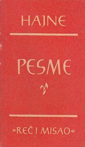 PESME - HAJNRIH HAJNE
