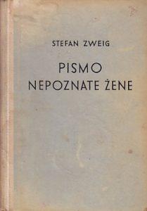 PISMO NEPOZNATE ŽENE i druge novele - ŠTEFAN CVAJG