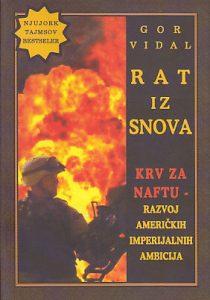 RAT IZ SNOVA - GOR VIDAL