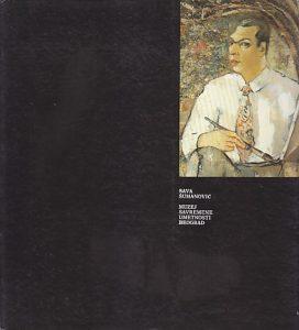 SAVA ŠUMANOVIĆ 1896-1942 - RETROSPEKTIVNA IZLOŽBA 1984