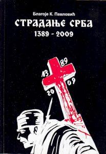 STRADANJE SRBA 1389-2009 - BLAGOJE K. PAVLOVIĆ
