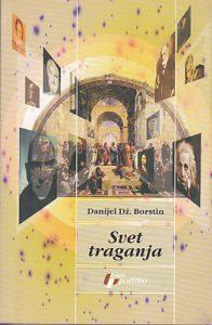 SVET TRAGANJA (Istorija čovekovih neprestanih težnji da razume svoj svet) - DANIJEL Dž. BORSTIN