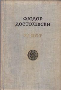 IDIOT - FJODOR M. DOSTOJEVSKI