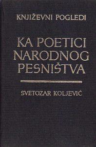 KA POETICI NARODNOG PESNIŠTVA (Strana kritika o našoj narodnoj poeziji) - SVETOZAR KOLJEVIĆ
