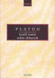 KRATIL * TEETET * SOFIST * DRŽAVNIK - PLATON