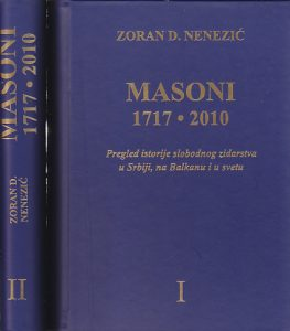MASONI 1717-2010 (Pregled istorije slobodnog zidarstva u Srbiji, na Balkanu i u svetu) - ZORAN D. NENEZIĆ u dve knjige (u 2 knjige)