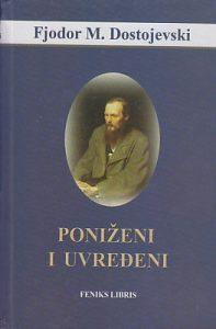 PONIŽENI I UVREĐENI - FJODOR M. DOSTOJEVSKI