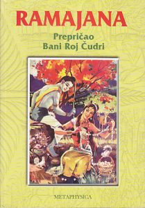 RAMAJANA (Indijski spev) - prepričao BENI ROJ ČUDRI
