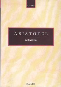 RETORIKA - ARISTOTEL