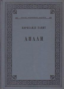 ANALI - KORNELIJE TACIT, Srpska književna zadruga, knjiga 422