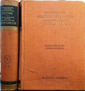 ENCIKLOPEDIJSKI NEMAČKO-SRPSKOHRVATSKI REČNIK - Dr SVETOMIR RISTIĆ, JOVAN KANGRGA u dve knjige (u 2 knjige)