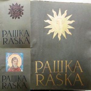 RAŠKA - MIRKO CVETKOV u tri knjige (u 3 knjige)