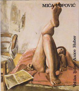 VELIKA LJUBAV ANICE HUBER - MIĆA POPOVIĆ, Epistolirani roman pisan u Londonu i Beogradu, kseroksiran je u Beogradu u trideset primeraka, ovaj primerak nosi broj 13.
