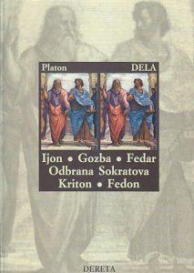 IJON, GOZBA, FEDAR, ODBRANA SOKRATOVA, KRITON, FEDON - PLATON