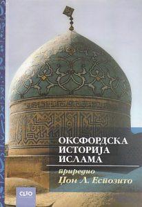 OKSFORDSKA ISTORIJA ISLAMA - DŽON L. ESPOZITO