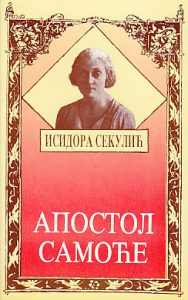 APOSTOL SAMOĆE - ISIDORA SEKULIĆ