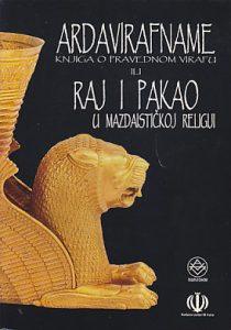 ARDAVIRAFNAME - knjiga o pravednom Virafu ili raj i pakao u mazdaističkoj religiji