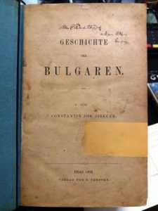 GESCHICHTE DER BULGAREN (Istorija Bugarske) - CONSTANTIN JOS. JIREČEK