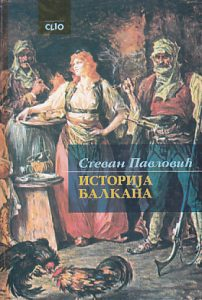 ISTORIJA BALKANA - STEVAN K. PAVLOVIĆ