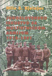 JUGOSLOVENSKO ISKUSTVO SA MULTIETNIČKOM ARMIJOM 1918-1991 - MILE S. BJELAJAC