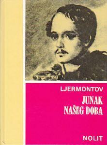 JUNAK NAŠEG DOBA roman - MIHAIL J. LJERMONTOV
