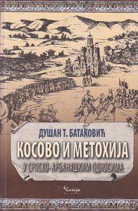 KOSOVO I METOHIJA U SRPSKO-ARBANAŠKIM ODNOSIMA - DUŠAN T. BATAKOVIĆ