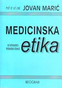 MEDICINSKA ETIKA - JOVAN MARIĆ