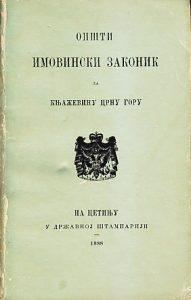 OPŠTI IMOVINSKI ZAKONIK ZA KNJAŽEVINU CRNU GORU - VALTAZAR BOGIŠIĆ - Reprint izdanja iz 1888.