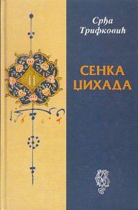 SENKA DŽIHADA (Islam, dogma, istorija, ambicija) - SRĐA TRIFKOVIĆ