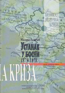 USTANAK U BOSNI 1875-1878 - MILORAD EKMEČIĆ