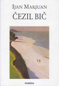 ČEZIL BIČ - IJAN MAKJUAN