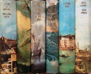 DžEK LONDON izabrana dela u 6 knjiga