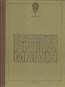 EGIPATSKA KNJIGA MRTVIH - preveo MARKO VIŠIĆ