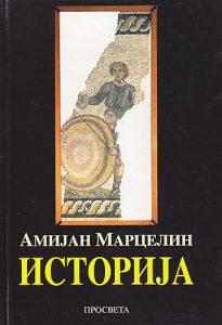 ISTORIJA - AMIJAN MARCELIN