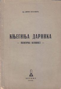 KNJEGINJA DARINKA (politička aktivnost, prilog istoriji Crne Gore 1855-1867) - DIMO VUJOVIĆ