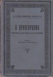 O CRNOGORCIMA (Pisma sa Cetinja 1878. godine) - LJUBOMIR P. NENADOVIĆ, Srpska književna zadruga, knjiga 212