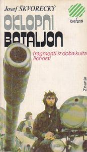OKLOPNI BATALJON (Fragmenti iz doba kulta ličnosti) - JOZEF ŠKVORECKI
