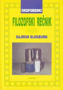 OKSFORDSKI FILOZOFSKI REČNIK - SAJMON BLEKBURN