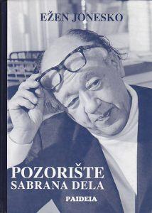 POZORIŠTE (Sabrana dela) - EŽEN JONESKO