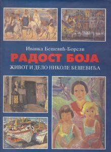 RADOST BOJA (Život i delo Nikole Beševića) - IVANKA BEŠEVIĆ-BORELI