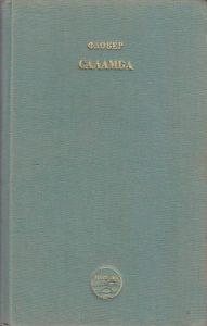 SALAMBA - GISTAV FLOBER