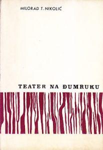 TEATER NA ĐUMRUKU - MILORAD T. NIKOLIĆ