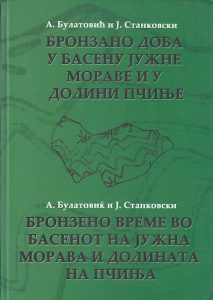 BRONZANO DOBA U BASENU JUŽNE MORAVE I U DOLINI PČINJE - A. BULATOVIĆ, J. STANKOVSKI