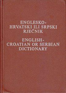 ENGLESKO-HRVATSKI ILI SRPSKI RJEČNIK - MILAN DRVODELIĆ