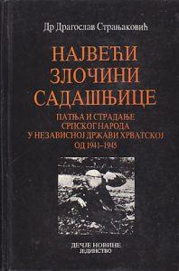 NAJVEĆI ZLOČINI SADAŠNJICE (Patnje i stradanje srpskog naroda u Nezavisnoj Državi Hrvatskoj od 1941 do 1945) - Dr DRAGOSLAV STRANJAKOVIĆ