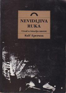 NEVIDLJIVA RUKA (Uvod u istoriju zavere) - RALF EPERSON