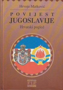 POVIJEST JUGOSLAVIJE 1918-1991 (Hrvatski pogled) - HRVOJE MATKOVIĆ