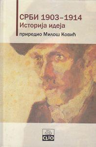 SRBI 1903-1914 (Istorija ideja) - priredio MILOŠ KOVIĆ